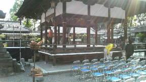 草津宿場祭り